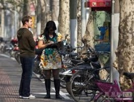 whatsapp-chefe-para-turne-vietna